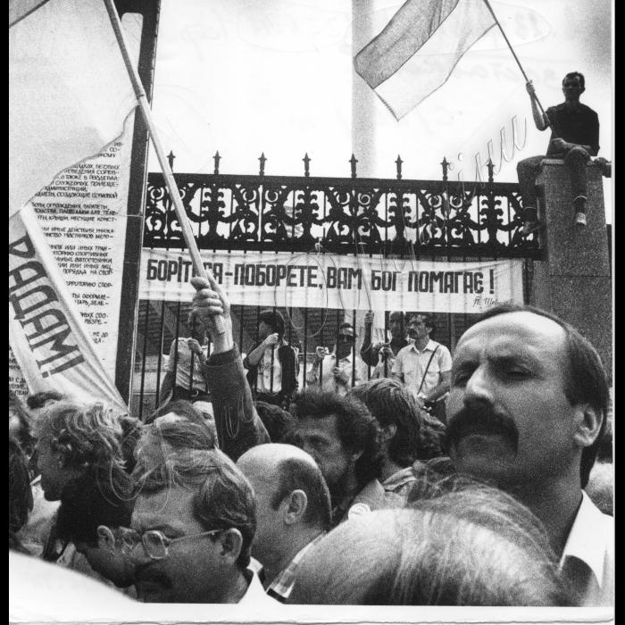 1989 - мітинг.