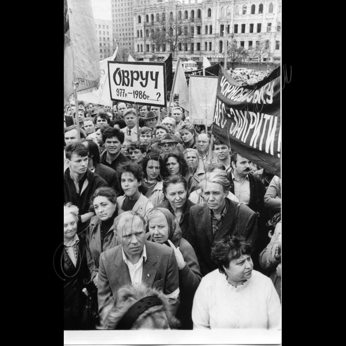 21.04.1990  екологічний мітинг, організований НРУ у Києві