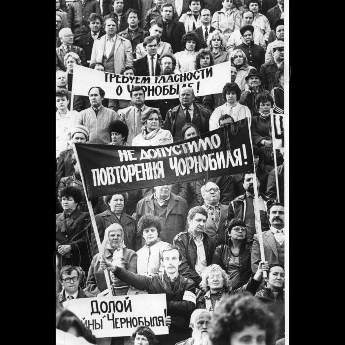 Київ, стадіон