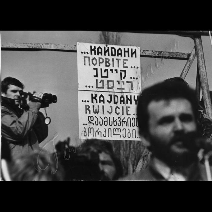 Липень 1990 року. Мітинг до річниці прийняття Декларації про суверенітет.