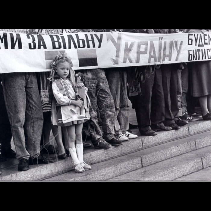 Осінь 1990 року. Мітинг за вільну Україну на пл. Жовтневої Революції