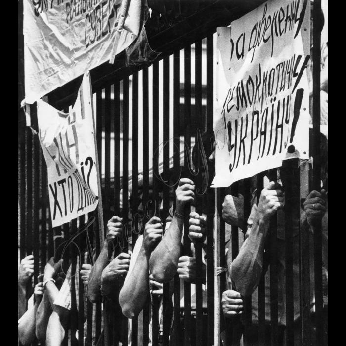 Липень 1990 року. Мітинг за суверенну та демократичну Україну
