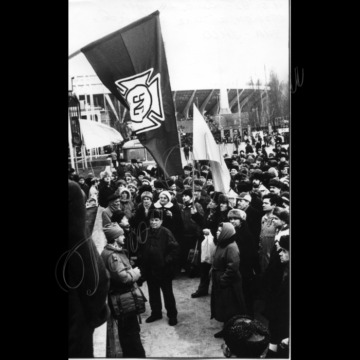 11.01.1992. Київ, Республіканський стадіон. Мітинг організований УНА-УНСО