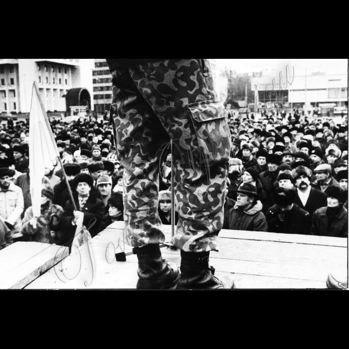 Мітинги. 1992 рік. 11.01.1992. Київ, Республіканський стадіон. Мітинг організований УНА-УНСО