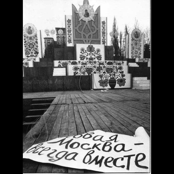 Мітинги. 1992 рік. 11.01.1992 . Київ, Республіканський стадіон. Мітинг організований УНА - УНСО