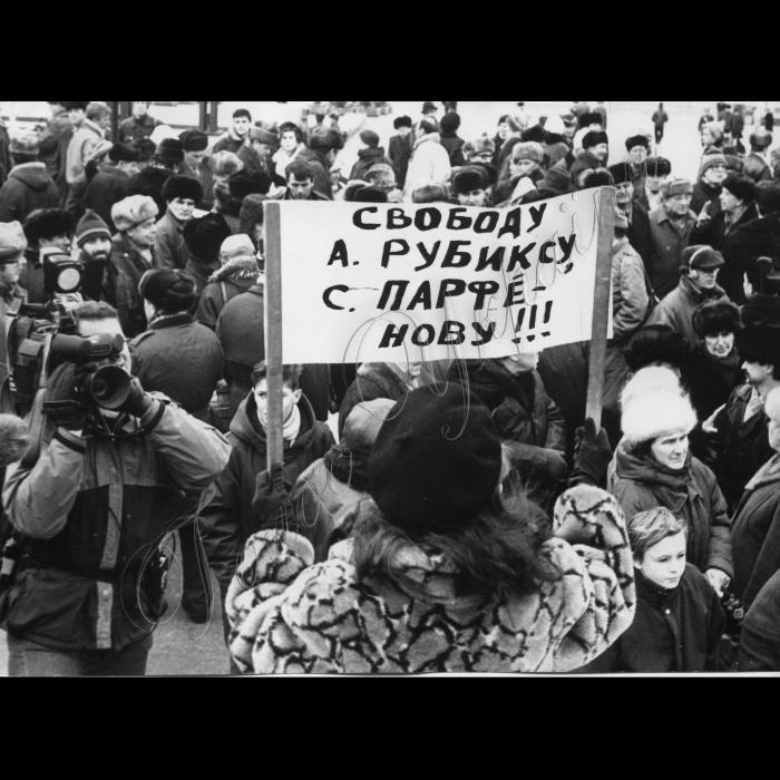 Мітинги . 1992 . Мітинг комуністів на площі Ленінського комсомолу.