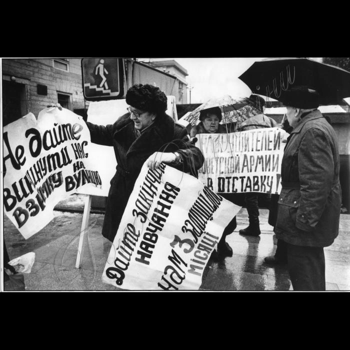 Мітинги . 1992 . Інтернаціональні пікети в Мінську.