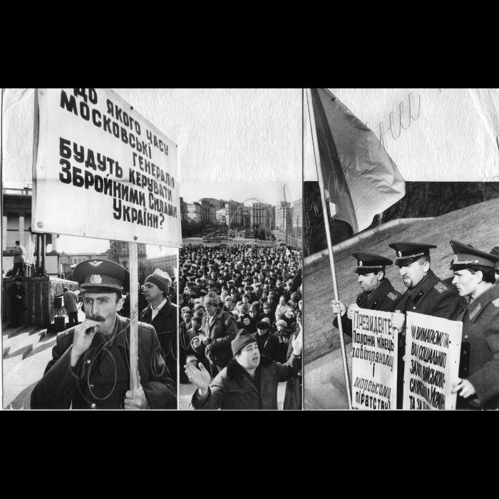 Мітинги. 1992 рік. Мітинг військових на Майдані Незалежності. 17.03.1992