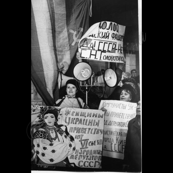 Мітинги. 1992 рік. Москва, Манежна площа. Демострація прибічників відновлення СРСР.