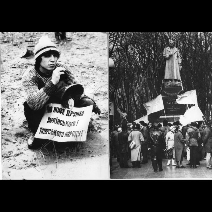 Мітинги. 1992 рік. Мирна акція кримських татар.