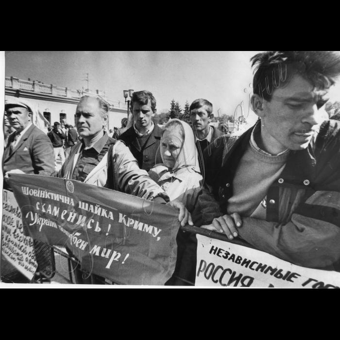 Мітинги. 1992 рік. 13.05.1992.