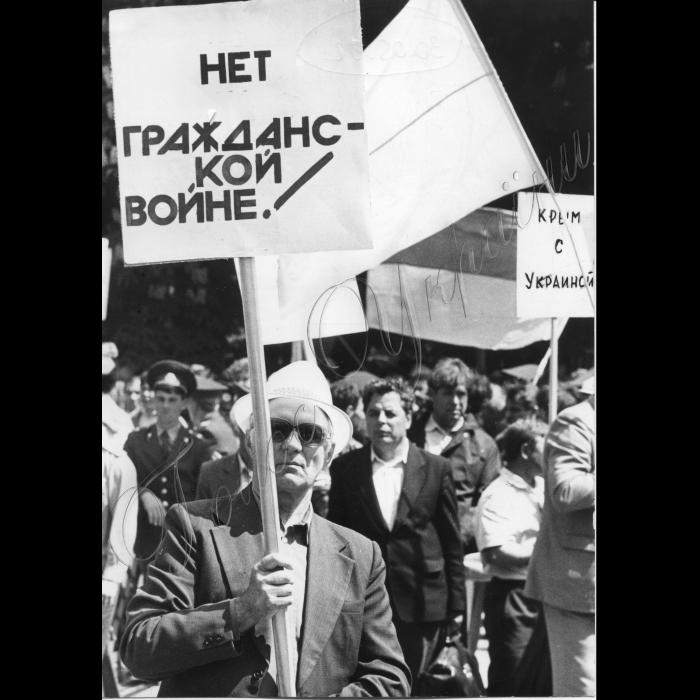 Мітинги. 1992 рік. 30.05.1992 . Сімферополь . Пікети біля будівлі Верховної Ради Криму.