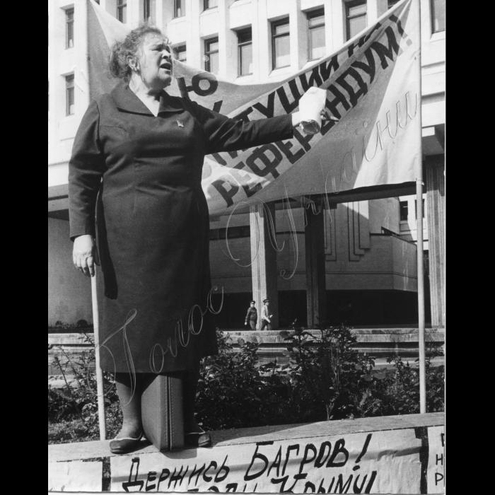 Мітинги. 1992 рік. 30.05.1992. Депутат ВР Криму Галина Левченко