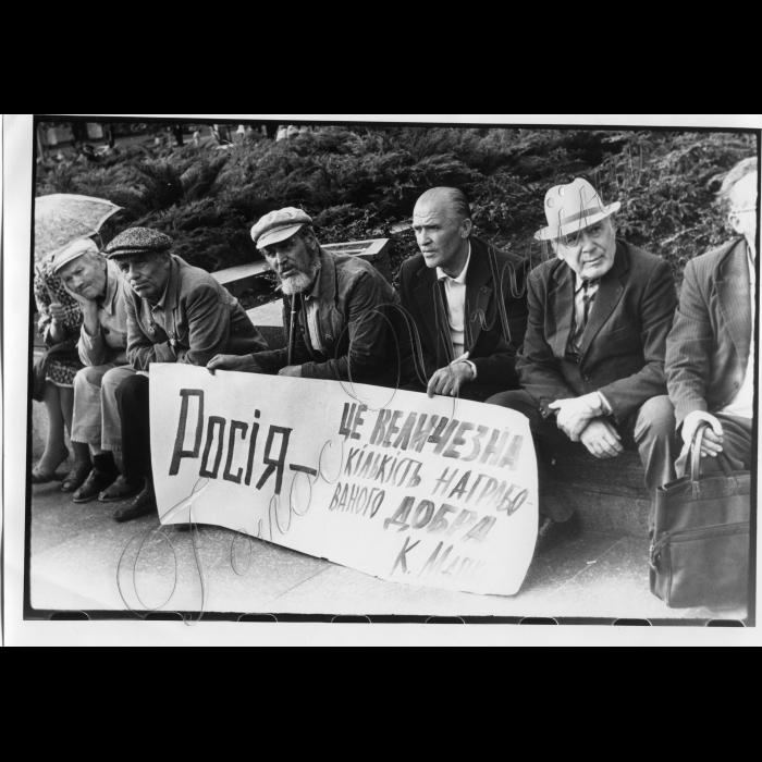Мітинги. 1992 рік. Мітинг на Майдані проти союзного договору.