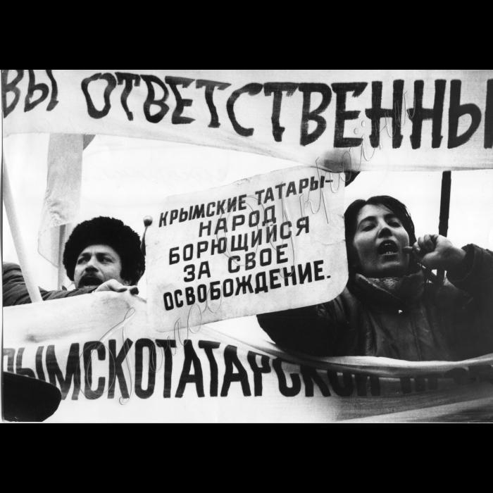 Мітинги. 1992 рік. 06.10.1992. Мітинг кримських татар у Криму.