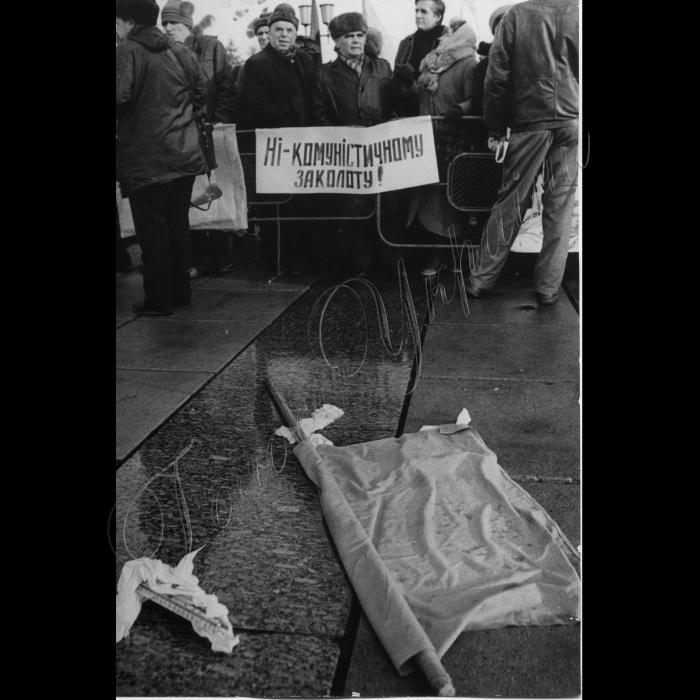 мітинг , 1993.