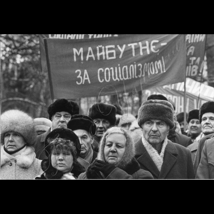 30.01.1993 Київ, День пам'яті загиблих 75 років тому. (станція Крути, робітники заводу