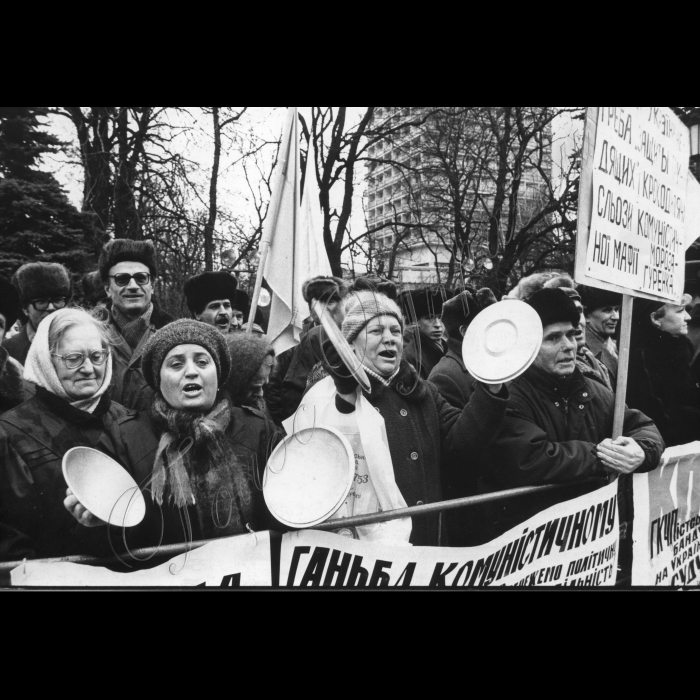 19.03.1993. Мітинг проти візиту Голови Парламенту Росії Хасбулатова до Києва