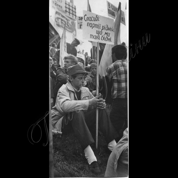 мітинг, березень 1993.