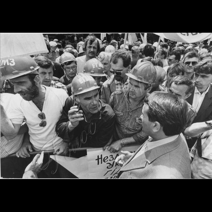 15.06.1993 Пікети шахтарів