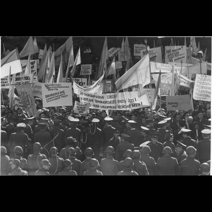 21.09.1993. мітинг біля ВР