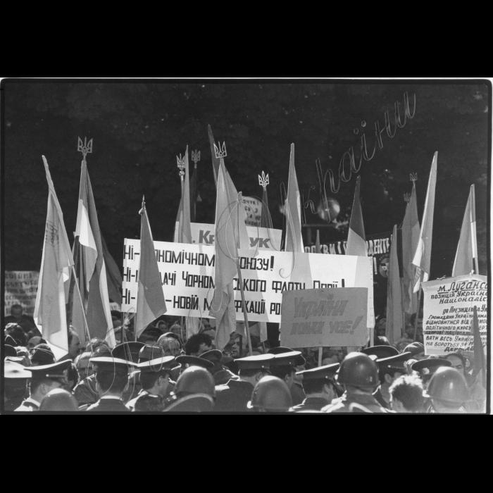 22.09.1993. Біля ВР, мітинг