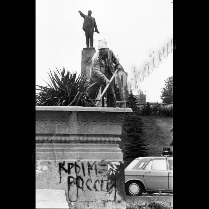 21.04.1994.  Севастополь.