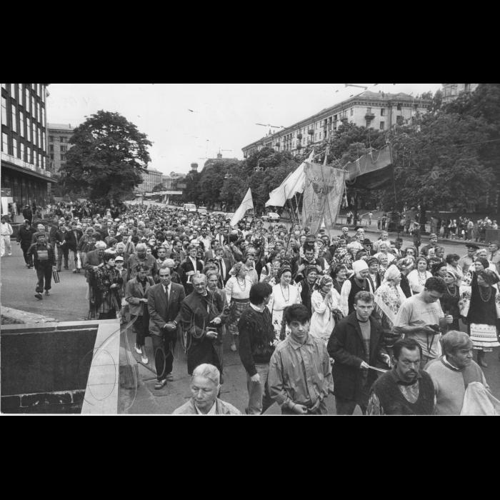 Митинг на Крещатике
