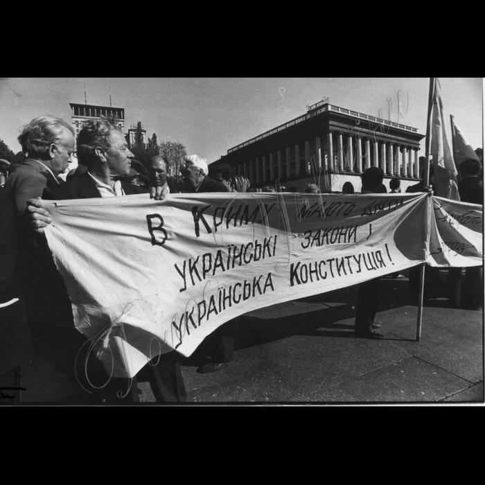 Київ, Майдан Незалежності, мітинг