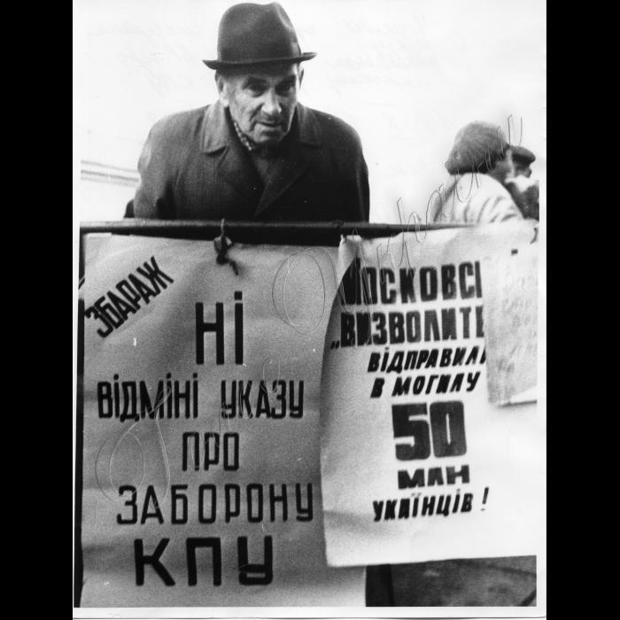 Пикеты против отмены указа президиума ВР о временном запрете КПУ