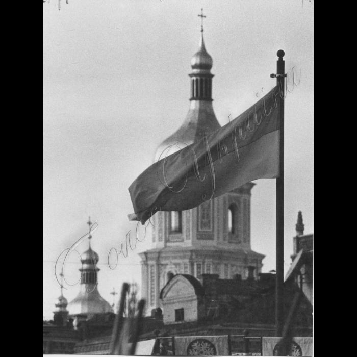 07.01.1995. Софіївський майдан