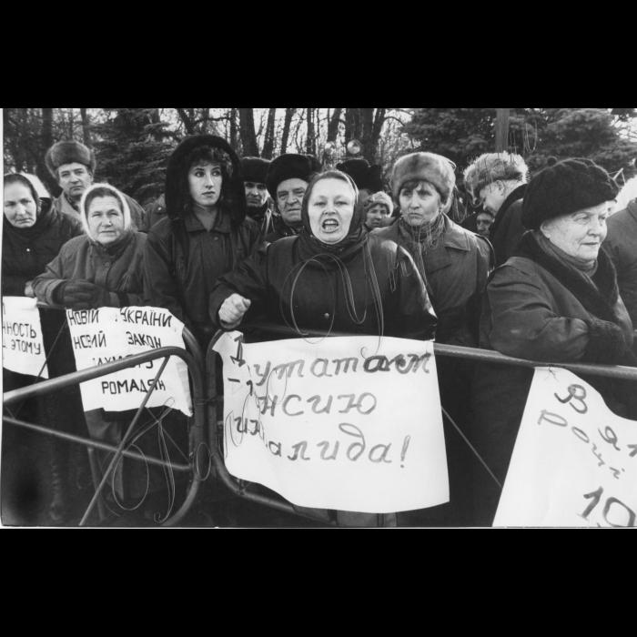 14.02.1995. Мітинг біля ВР