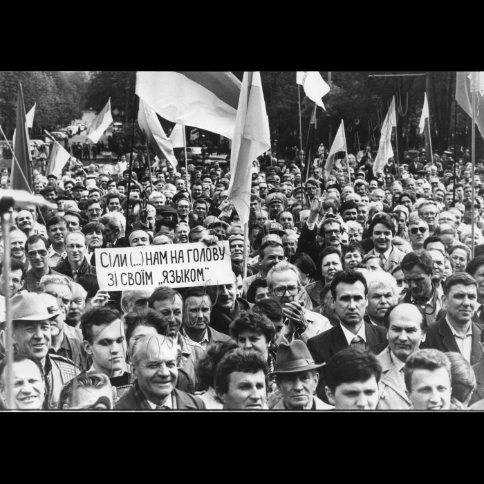 01.05.1995. Першотравнева демонстрація