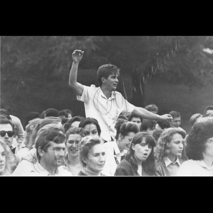 25.06.1995. День молоді