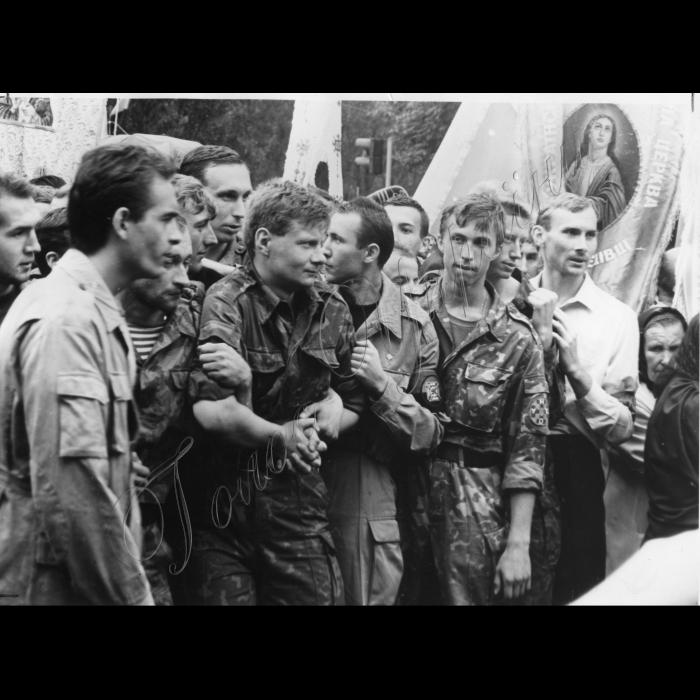 18.07.1995 . День похорону Патріарха Володимира .