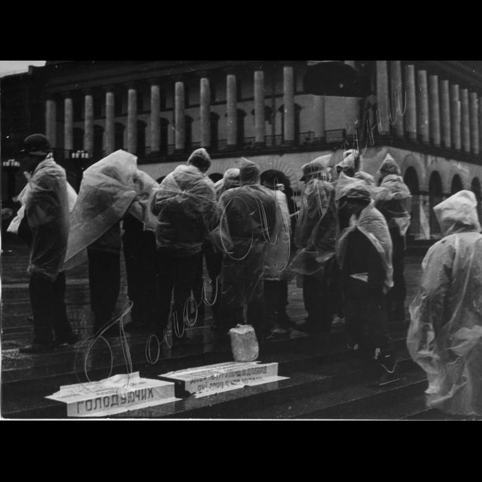 30.09.1995. Київ, Майдан Незалженості Голодуючі шахтарі
