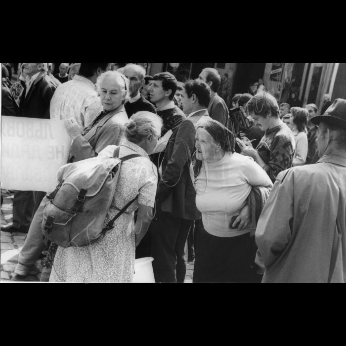 19.09.1995. Львів. Галичанки.