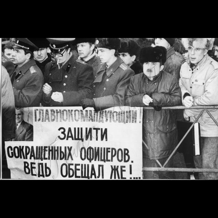 14.10.1995. Пікети офіцерів біля ВР.