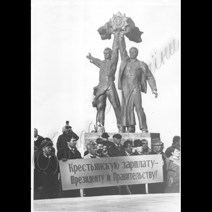 24.10.1995. Всеукраїнський сход селян