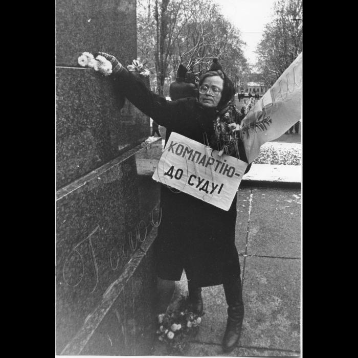 07.11.1995. Мітинг біля Університету до річниці початку Великої Жовтневої революції