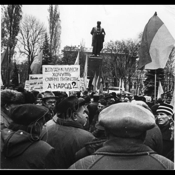 07.11.1995. Мітинг біля Університету і пам'ятника Шевченку до річниці початку Великої Жовтневої революції
