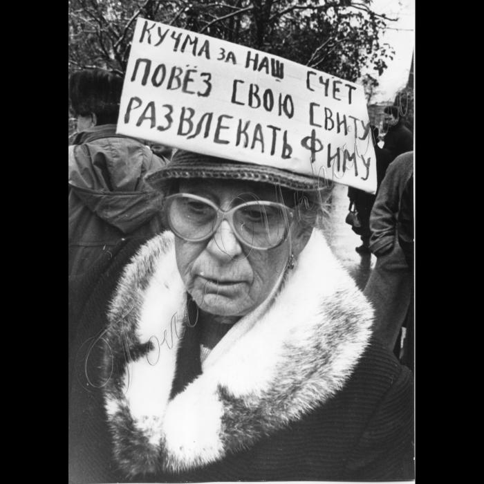 07.11.1995. Мітинг біля Університету до річниці початку Великої Жовтневої революції, НРУ