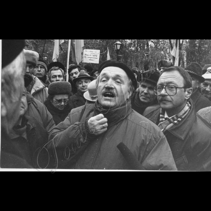 07.11.1995. Мітинг біля Університету до річниці початку Великої Жовтневої революції. НРУ, Чорновіл , Коваль