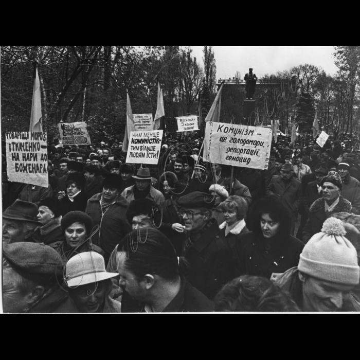 07.11.1995. Мітинг біля Університету і пам'ятника Шевченку до річниці початку Великої Жовтневої революції, НРУ