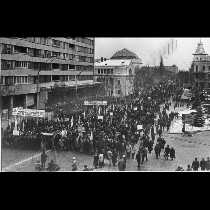 07.11.1995. Мітинг на Володимирській вулиці до річниці початку Великої Жовтневої революції