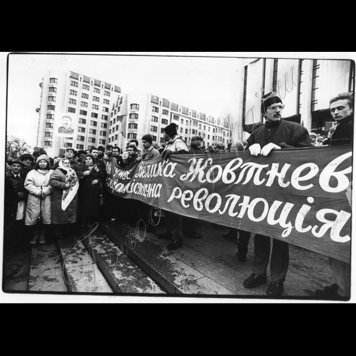 07.11.1995. Мітинг біля музею Леніна до річниці початку Великої Жовтневої революції