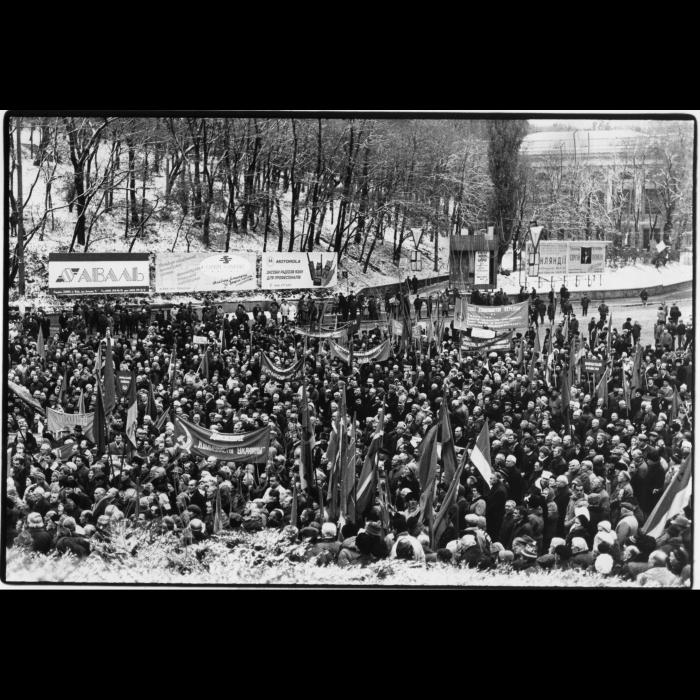 07.11.1995. Мітинг до річниці початку Великої Жовтневої революції
