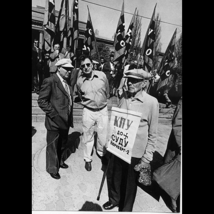 01.05.1996. Першотравневий мітинг Руху. УНА-УНСО