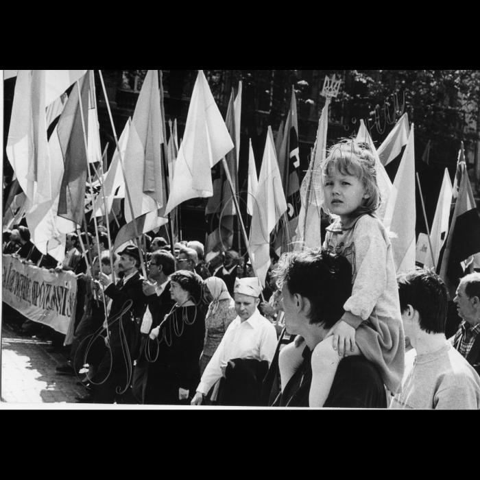 01.05.1996. Першотравневий мітинг Руху.