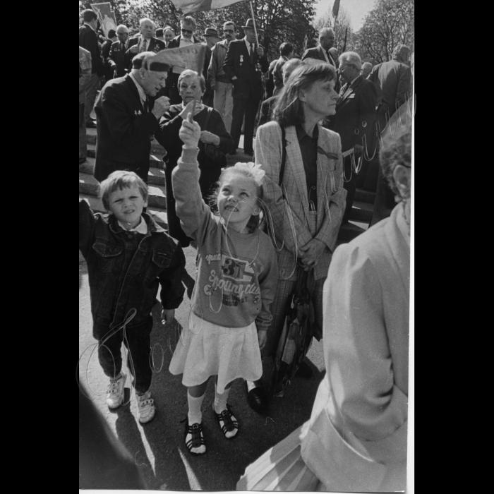 01.05.1996. Першотравневий мітинг